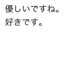 IMG_1160