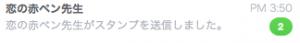 スクリーンショット 2014-03-24 15.50.25
