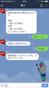 IMG_9509